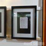 02-Muro Galería